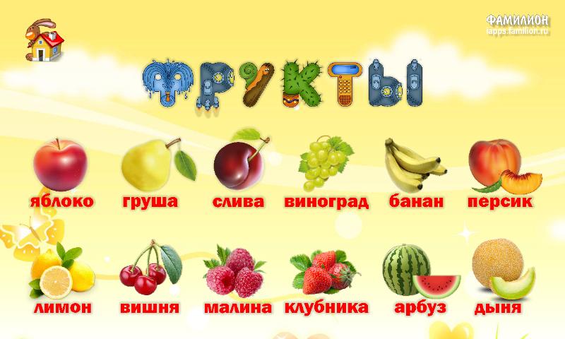 русском языке стратегии игры бесплатно