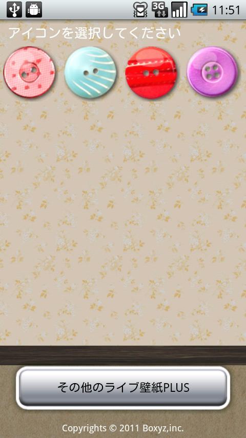 Decoration-Live Wallpaper + - screenshot