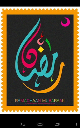 Ramzan Wallpapers