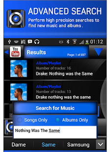 Music Player (+ YouTube) - screenshot thumbnail
