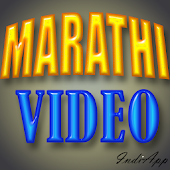 Marathi Video & Marathi Songs