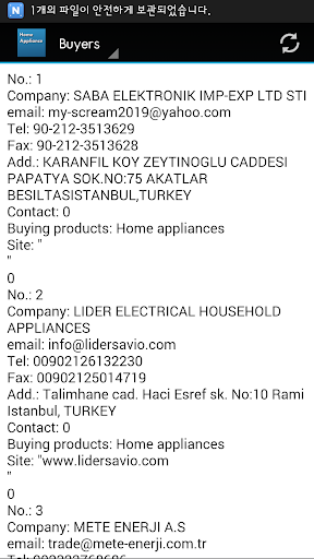 玩書籍App|Turkey home appliance buyer免費|APP試玩