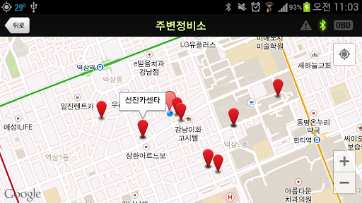 【免費交通運輸App】브이톡 (VTalk)-APP點子