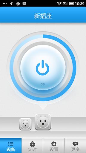 玩免費生活APP|下載WiFi插座S10 app不用錢|硬是要APP
