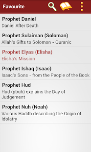 Stories of Prophets (PBUT)- screenshot thumbnail
