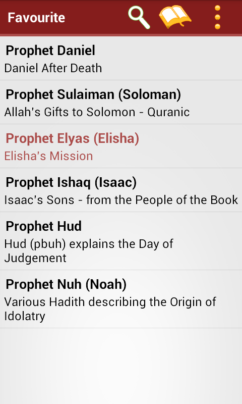 Stories of Prophets (PBUT)- screenshot