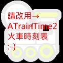 ATT2 icon