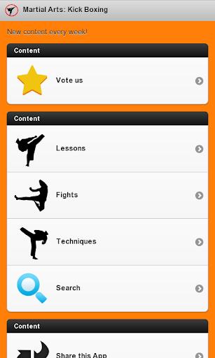 運動必備APP下載|搏击 好玩app不花錢|綠色工廠好玩App