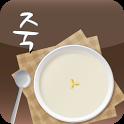 죽 요리법 icon