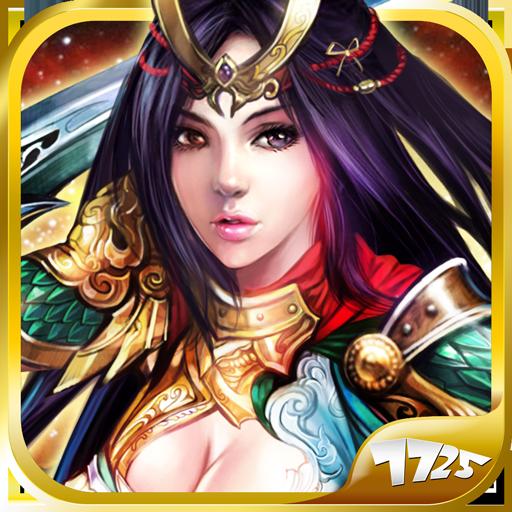 蒼天戰姬-萬人浴血,跨服戰全新震撼 策略 App LOGO-APP試玩