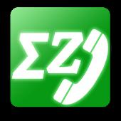 EZ-call : Cheap Calling