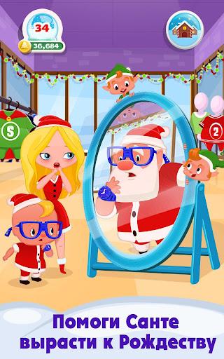 Мой Санта для планшетов на Android