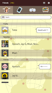 Traveller - KakaoTalk Theme- screenshot thumbnail