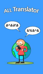 všechny překladatel &tlumočník - náhled