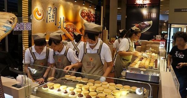 關北紅豆餅 (佛陀館)