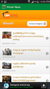 Khmer News - screenshot thumbnail