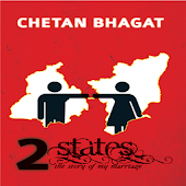 2 States Story Of My Marriage