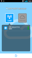Screenshot of DRY-WiFi REMOTE