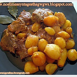Beef Stew (stifado)