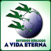 Estudos Biblicos A Vida Eterna