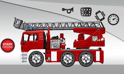 子供のための消防車