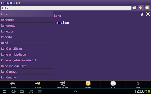 玩書籍App|Cebuano Albanian dictionary免費|APP試玩