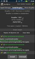 Screenshot of BusyBox Pro