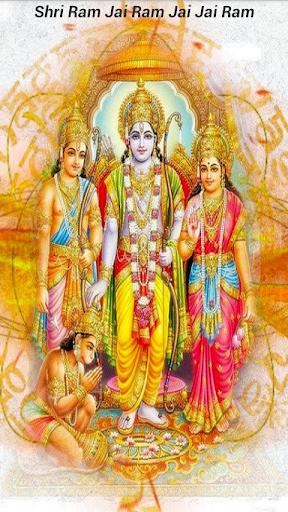 Shri Ram Chandra Kripalu