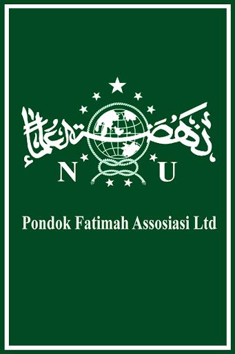 PCINU HK