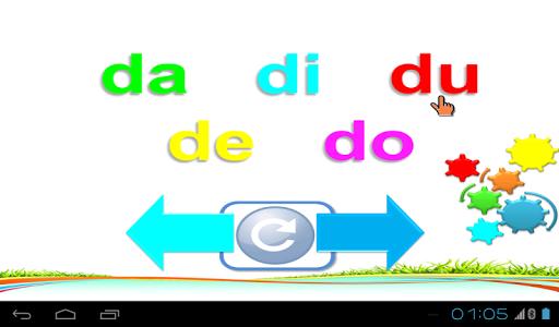 【免費教育App】Belajar Membaca dan Berhitung-APP點子