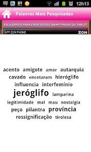 Dicionário Priberam - screenshot thumbnail