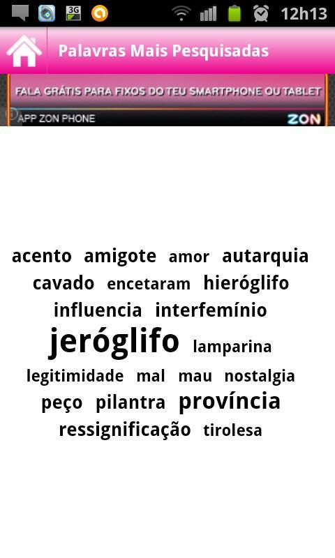 Dicionário Priberam - screenshot