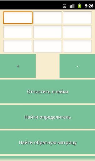 【免費工具App】Calculator (Help)-APP點子