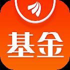 天天基金网(基金,理财,活期宝,基金交易,基金定投) icon