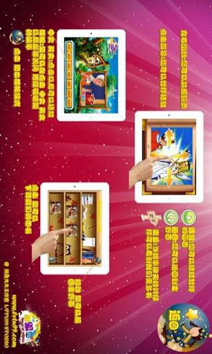 玩教育App|智慧谷 世界经典系列 拇指姑娘 ● 童话故事 宝宝故事免費|APP試玩