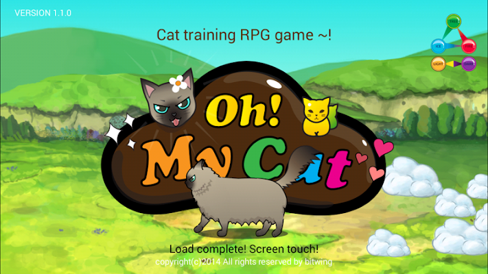 OhMyCat free - real cat game ! - screenshot