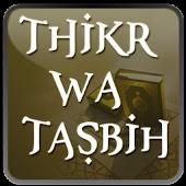 Thikr & Tasbih
