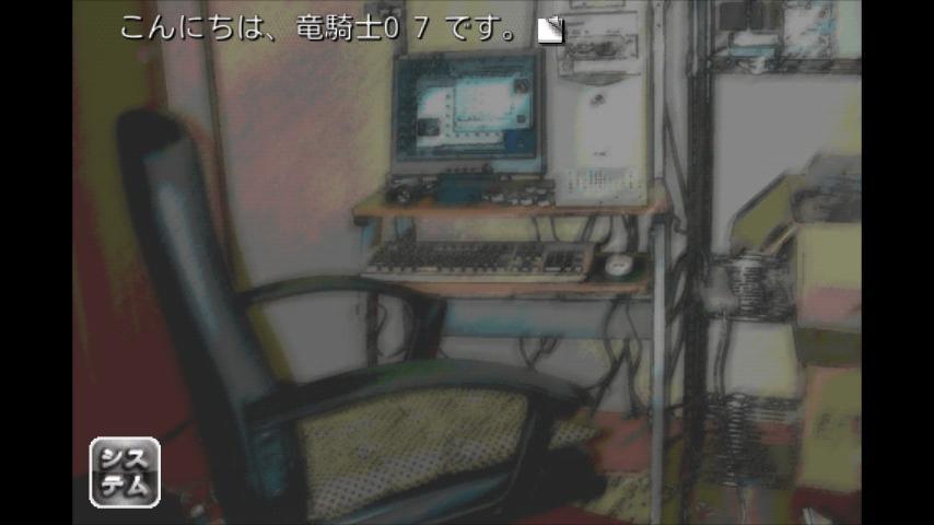 ひぐらしのなく頃に解 祭囃し編- screenshot
