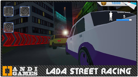 Lada Street Racing 0.03 screenshot 1465083