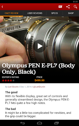 【免費新聞App】CNET-APP點子