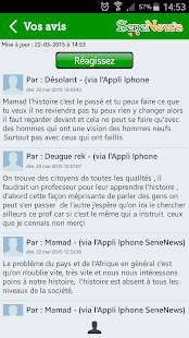 SeneNews.com - Actu du Sénégal- screenshot thumbnail