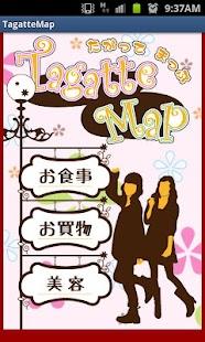 TagatteMap- screenshot thumbnail