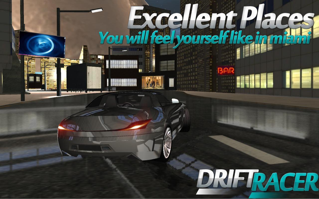 Шахин Drift Game 3D 117 Загрузить APK для …