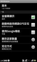 Screenshot of Find GASH Store