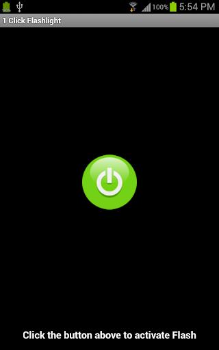 玩免費工具APP|下載1 Click Flashlight app不用錢|硬是要APP