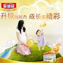 JinLingGuan Assistant of Mama logo