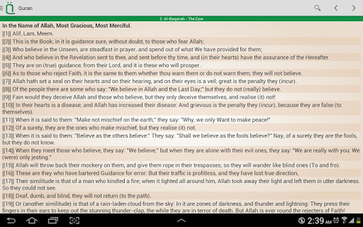 【免費書籍App】QApp - Quran Daily-APP點子