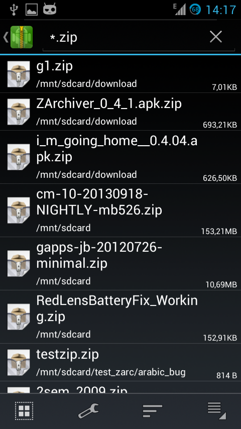 ZArchiver - screenshot