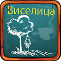 Russian Hangman logo