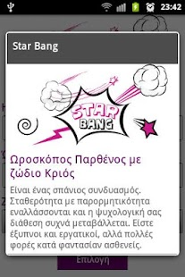 Zodia - Star Bang - screenshot thumbnail